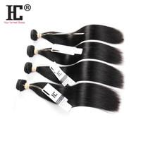 ingrosso tessuto brasiliano tessuto misto-Capelli vergini brasiliani 4PCS / LOT 7A capelli diritti brasiliani dei capelli umani del tessuto dei capelli mescolano la lunghezza dei prodotti dei capelli di HC