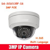Wholesale Hikvision mm or mm lens MP IP Camera DS cd2135f is to replace DS CD2132F IS V5 mini Dome Network