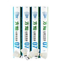 Wholesale Per Dozen - Durable Brand Badminton Goose Feather Shuttleock, High Quality Amateur Tournament Shuttlecock, 12 piece per Dozen (5 pcs lot)