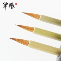 Brush paint brush manufacturers - Brush source manufacturers Shanlian Hubi weasel hair copied by the small painting lines Calligraphy brush