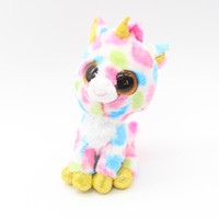 Ty Beanie Boos Big Eyes 6