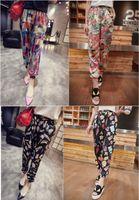 Wholesale Women Harem Capri - 2016 Women Fashion Printed Chiffon Harem Pants Trousers Bloomers Capri pants Plus Size S-3XL