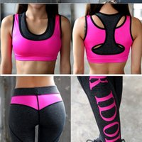 PINK Yoga Sets Pants sportswear Leggings Sexy Peach Hips Shape Gym Roupa Running Workout Patchwork Fitness Mights fast shipping M975