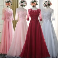 Wholesale Bateau Neck Lace Tulle Evening Dress With Half Sleeves New Backless Long Tulle Evening Gowns