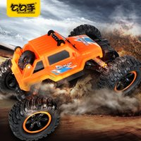 Wholesale Quality Rc Cars - GouGouShou RC 4WD Double Motors Cars 25Km H Off-Road Big Vehicle 2.4G Remote Control Drive Bigfoot Car High Quality Boy Toys