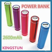 Wholesale Travel Battery Charger For Cheap - Cheap 2600mAh Portable Cylinder power banks External Backup Battery Charger Emergency powerbank for all Mobile Phones Travel power bank