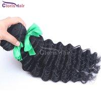 Wholesale Christmas Hair Bundles - Christmas Surprise!Cheap Deep Curl Human Hair Bundles Wholesale 10pcs Raw Indian Deep Curly Wave Hair Extensions 1kg pack Hair Weave