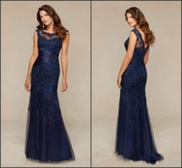 Новый 2016 ВМФ Синий Мать невесты Платья Cap Sleeve Sheer Scoop Vintage Lace с аппликациями Sexy Backless Formal Evening Gowns Custom