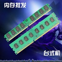 Wholesale Ram 1g Ddr - 100% New DDR 266 1G Capatible 333 400 Computer RAM Memory With Retial Box