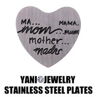 Wholesale Mama Floating Locket Charm - Regualr Heart Window Plate Charm Stainless Steel Floating Locket Charm Plate Stamped Mama Mom Mother For Floating Locket