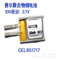 Wholesale Battery Cel - 2016 651717 polymer lithium battery 3.7V 100mAh CEL MP3 Bluetooth cell battery plus board New