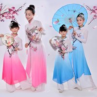 Wholesale Classical Clothing For Women - Chinese Classical Dance Costumes Yangko Dance for Women Children 2 Color Drum Wear Stage Performance Clothes