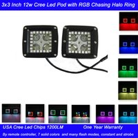 2pcs 3X3 Inch 12W Led Work Lights com RGB Chasing Halo Ring Remote Controller Flashing 7 cores Toneladas de modos intermitentes Free Wiring Harness