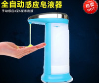 ingrosso dispenser di sapone a mano in metallo-Nuovo erogatore di sapone liquido intelligente Creativo high-end ABS Bottiglia di detersivo per sapone per uso domestico a macchina per il lavaggio delle mani automatica a liquido