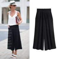 Wholesale wide legged pants for women - 2017 New Fashion Women Pants Spring Summer Loose In The Waist Wide Leg Pant Summer Casual Party Pants For Women