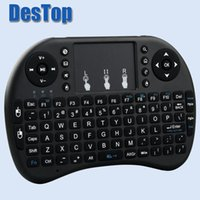 Wholesale Rii Air Mouse Wireless Handheld Keyboard Mini I8 GHz Touchpad Remote Control For android TV BOX Game Play Tablet Mini PC