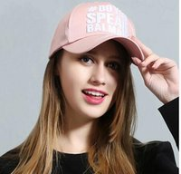 Snapback Baseball Caps Feminino 2017 Summer Fashion Brand Bone Hip Hop Cap Casquette Pink Suede Hats For Women Girl Wholesale