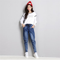 Wholesale European Harem Jeans - Fashion Women High Waist Jeans Womens Harem Drawstring Loose Cool Jeans with Softener Material High Quality