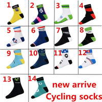 Wholesale Used Mountain - 4 pairs lot cycling sock 2015 Tour de france cycling socks coolmax dry-fit quick dry outdoor sports socks used for mountain and road riding