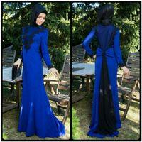 Wholesale Spandex Kaftan - New High Collar Long Sleeve Royal Blue Hijab Caftan Marocaine 2017 Dubai Kaftan Muslim Evening Dress Formal Prom Dresses With Black Lace