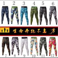 2016 Nouveaux Mens camo numérique Exécution couche Camo base Fitness Jogging Compression Collants Longues Pantalons Sport Basketball Leggings Formation Hommes