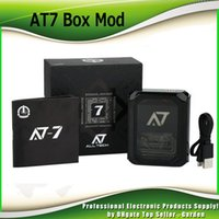 Wholesale Water Cooler Box - Original Stentorian AT7 Box Mod 100W 3500mah AT 7 e cigarette vape mod Inspired from water-cooled system 100% Authentic