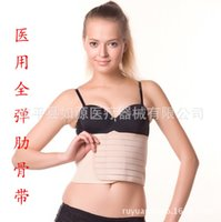 Wholesale Medical Bra - Full elastic breathable chest rib belt medical chest soft tissue injuries with rib fractures and abdomen
