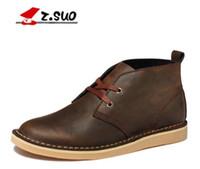 Wholesale Age B - Z. Suo men 's shoes, age season second skin Men's shoes,casual shoes, leisure fashion male, pure color shoes Hombres zapatos casuales zs061