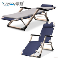 Wholesale Factory direct nursing chair office chair nap chair cot simple beach bed folding chair special offer