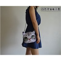 Wholesale Girls Pussy - 2016 NEW 3D printed puppy dog cat plush women backpack bag,kit pussy,party girls bag,gift cute funny cases small pack bag animal
