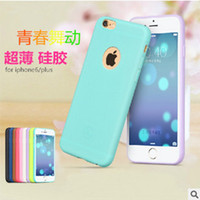 Wholesale iphone plus jelly gel case - 2017 Ultra Thin Candy Solid Color Matte Jelly Case Soft TPU Gel Silicone Back Cover for iPhone S plus inch