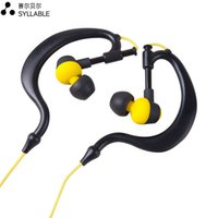 Wholesale Syllable Sounds - Syllable D700 Bluetooth Earphone Sport Wireless Music Earphones Stereo Sound Headphone For iPhone Samsung Xiaomi Free Ship