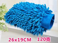 Wholesale Double Sided Microfiber - Big Size 26x19cm 120g Double Side Chenille Microfiber Premium Scratch Free Wash Mitt Highest Density, Ultra-soft, Super Absorbent, Lint Free