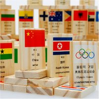 Wholesale Intelligence World - Kids Intelligence Toys Dominoes Learning & Education Toys New 2017 Around The World National Flag 100 Pieces Dominoes Wooden Building Blocks