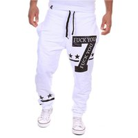 Wholesale New Stylish High Tops - Wholesale-2016 Winter New Men Be Top Winter Stylish Letter Pants High Men Pant Black White Grey Color pantalones13K04