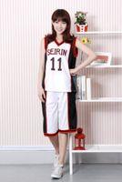 Wholesale Cosplay Kagami Taiga - 2015 Anime Kuroko no Basket Basketball White Seirin High School Uniforms Kagami Taiga Cosplay Basketball Uniform No.11 No.4 No.7