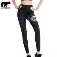 Katze Design Leggings Kaufen -Großhandel-Marke Frauen Sportwear Raum Katze Print Leggins Fitness Stretch Slim Leggings Sexy Design Workout Bleistift Hosen One Size WAIBO BEAR