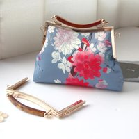 Tamanho 20,5 CM Moldura de metal com bolsa de acrílico Handle Sewing Coin Purse Frame Bag Frame China Online Shop Metal Handbag Handle