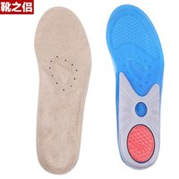 Wholesale Sports Insoles Shoes - Men and women sports shoes insoles insoles 1cm damping silicone deodorant sweat absorbent breathable soft spring training