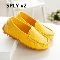 Wholesale 11 12 Kids Shoes - Jessie's store SPLV V2 Baby, Kids & Maternity Leather Shoes