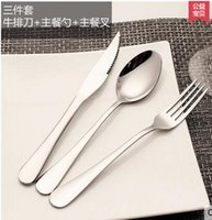 Wholesale Stainless steel steak knife and fork spoon western food to eat steak knife and fork spoon