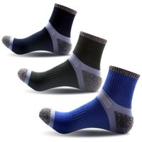 Wholesale Cool Yoga - COOL!Profession Softness quality guarantee Outdoor foot anti-odour sweat movement add thick short tube climbing socks Three color optional