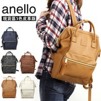 Wholesale Backpack Faux Leather - Japan Anello Fahion Unisex PU Faux LEATHER LARGE Backpack Rucksack School Bag Large Size Mix Colors