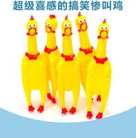 Wholesale Shrieking Chicken - Free shipping Hot 2016 Creative Commodity Shrieking vent trumpet screaming chicken Tricky Toy