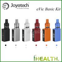 Wholesale Evic Kits - Joyetech eVic Basic with CUBIS Pro Mini Kit 1500mah eVic Basic Battery with 2ml Cubis Pro Mini Atomizer 100% Original