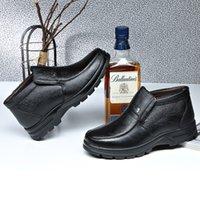 Wholesale Slip Shoes Men Cowboy - Wholesale new winter Martin driving shoes for Men 's leather plus velvet warm non slip drive shoes