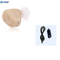 Wholesale Medical Aid Equipment - China Wholesale Market medical equipment appareil auditif invisible adjustable best sound hearing aids manufacturers S-219 Free Shipping