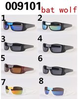 Wholesale Titanium Eyewear Wholesales - 2017 hot sale summer men driving sun glasses Sports Eyewear women's goggle bat wolf Bicycle Glass Travel glasses A+++ 8colors free ship