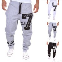 Men sports department - Mens Joggers Men S Fashion Star Letters Printing Sports And Leisure Mens Joggers Department Of Bandwidth Loose Men Pants2XL