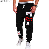 Wholesale Fleece Jogging Pants - Wholesale-AIGUKENT 2016 Brand Male Trousers Men Pants Casual Soccer Pants Jogging Sweatpants Jogger Black Large size XXXL Mens Joggers